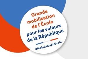 2015_mobilisation_Ecole_1200x800px_390581